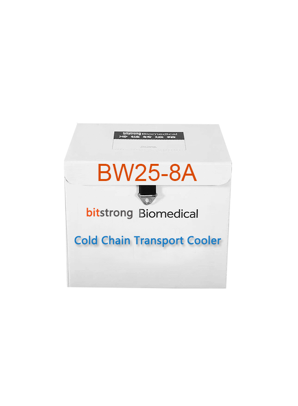 低温輸送用クーラーボックス BW25-8A