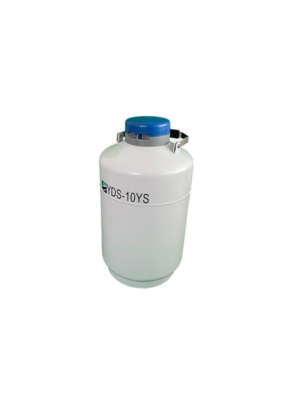 液体窒素タンク YDS-10YS